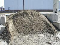 Pile of material sold by the cubic yard